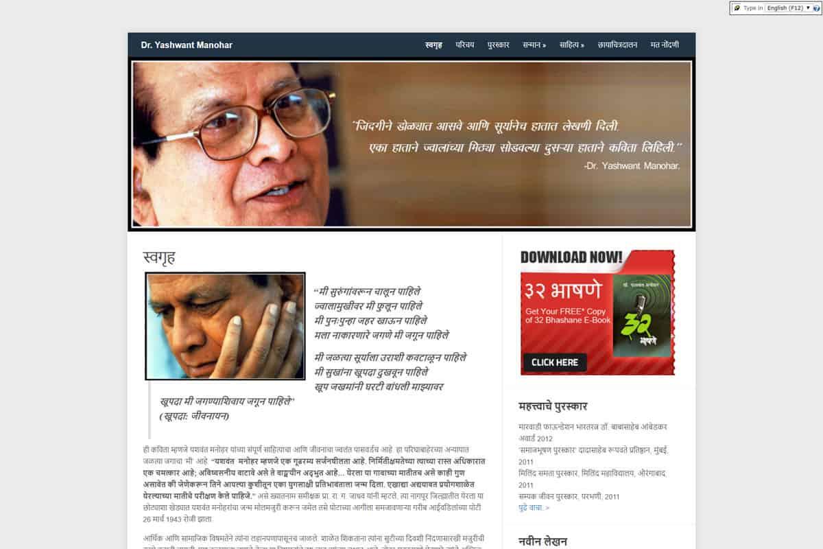 Our Work book author website designing development